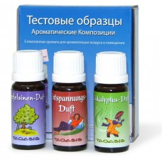 Мини-набор ароматических добавок №1